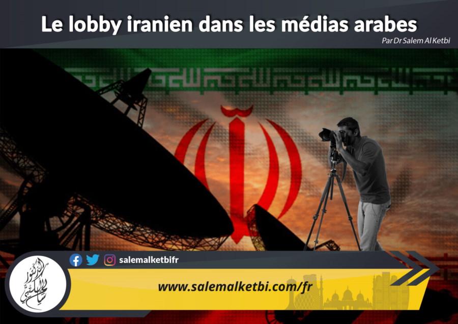 Le lobby iranien dans les médias arabes