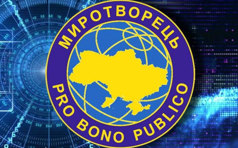 L'Ukraine rejette la demande de l'ONU de fermer le site Mirotvorets