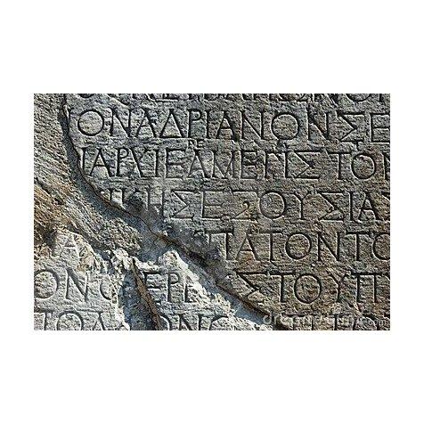 Le latin et le grec menacés de disparition outre-Atlantique…