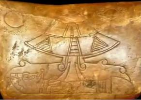 extraterrestre maya