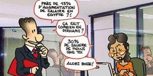 Salaires Le Maroc Compare A L Algerie La Tunisie Et L Egypte