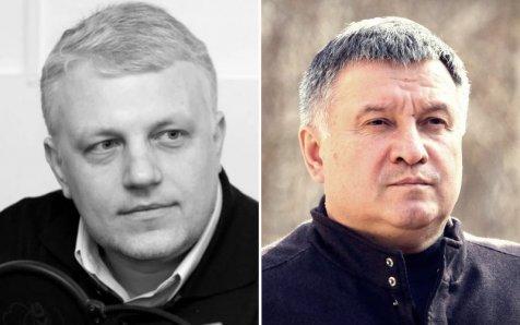 Ukraine – La raison de la démission d'Avakov est l'échec de l'enquête sur le meurtre de Cheremet, ce que cachait l'ancien ministre