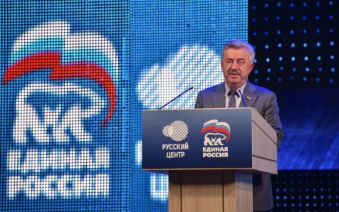 La RPD organise avec le parti Russie Unie le forum « Russie Donbass – Unité des priorités »