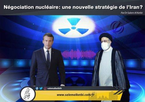 Négociation nucléaire : une nouvelle stratégie de l'Iran ?