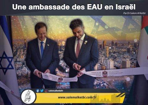 Une ambassade des EAU en Israël