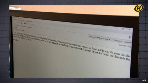 Screenshot e-mailu s bombovou hrozbou přijatého ve 12:56 hod.