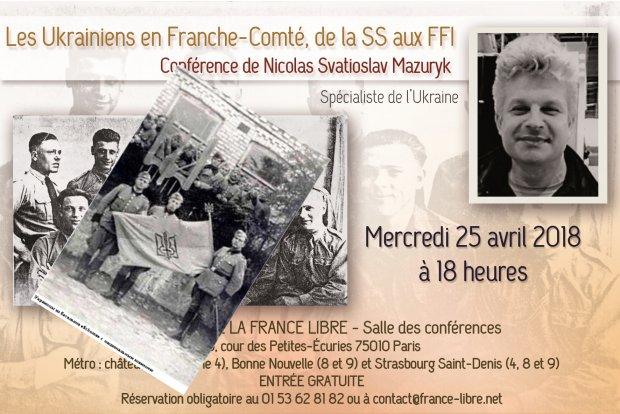 Quand la Fondation de la France libre fait la réhabilitation des SS ukrainiens coupables de génocides en Biélorussie par Laurent Courtois  dans UKRAINE-fascisme Mazuryk-de13f
