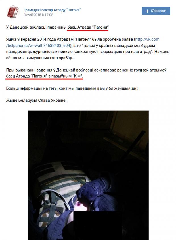 Protassevich-Kimovo zranění Chirokina